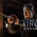 『ラスト・キングダム』シーズン3あらすじ・ネタバレ・キャスト・評価(魔女と血染めの髪が新たな混乱を巻き起こす!Netflixネットフリックス)