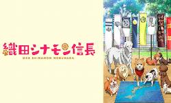 Paravi(パラビ)アニメ