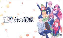 Paravi(パラビ)胸キュンアニメ