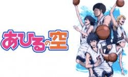 Paravi(パラビ)スポーツアニメ