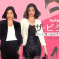 『ザ・ビジネス』シーズン1あらすじ・ネタバレ・キャスト・評価(コールガールの職業革命!Huluフールー)