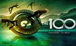 『ハンドレッド/The 100』シーズン7(ファイナルシーズン)