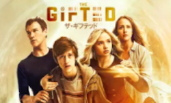 The Gifted/ザ·ギフテッド