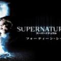 『スーパーナチュラル』シーズン14あらすじ・ネタバレ・キャスト・評価(大天使ミカエルが人類に襲いかかる!)