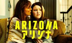 Arizona/アリゾナ