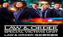 LAW & ORDER:性犯罪特捜班 シーズン20
