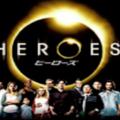 『ヒーローズ/HEROES』シーズン1