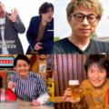 【最新版】U-NEXT(ユーネクスト)のバラエティおすすめ作品をご紹介!テレビで人気の番組や独占配信番組が見放題!