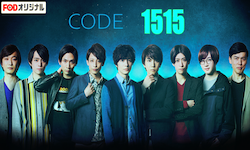 CODE1515