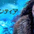 『フロンティア』シーズン1あらすじ・ネタバレ・キャスト・評価(先住民と侵略者の争い!Netflixネットフリックス)