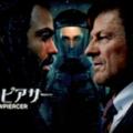 『スノーピアサー』シーズン2あらすじ・ネタバレ・キャスト・評価(科学者ウィルフォードの脅威!Netflixネットフリックス)