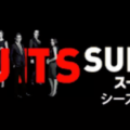 『SUITS/スーツ』シーズン7