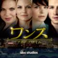 『ワンス・アポン・ア・タイム』シーズン6あらすじ・ネタバレ・キャスト・評価(悪い女王が復活!Disney+ディズニープラス)