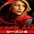 『ホームランド』シーズン4あらすじ・ネタバレ・キャスト・評価(舞台はパキスタンのイスラムバード!)