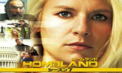 『ホームランド』シーズン7
