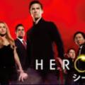 『ヒーローズ』シーズン3あらすじ・ネタバレ・キャスト・評価(組織の黒幕アーサー・ペトレリの計画!)
