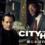 『CITY ON A HILL/罪におぼれた街』シーズン1あらすじ・ネタバレ・キャスト・評価(異色のコンビが強盗団を追う!U-NEXTユーネクスト)