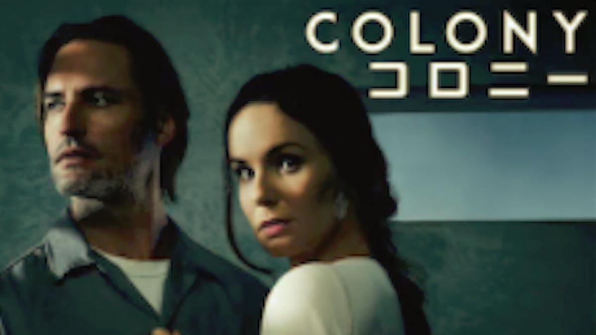 『コロニー』シーズン2