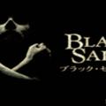 『ブラック・セイルズ』シーズン1