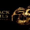 『ブラック・セイルズ』シーズン4