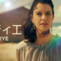 『アティエ』シーズン3あらすじ・ネタバレ・キャスト・評価(娘アデンの秘めた能力!Netflixネットフリックス)