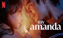 僕のアマンダ