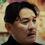 和田篤・・・ピエール瀧