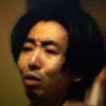 三田村・・・柄本時生