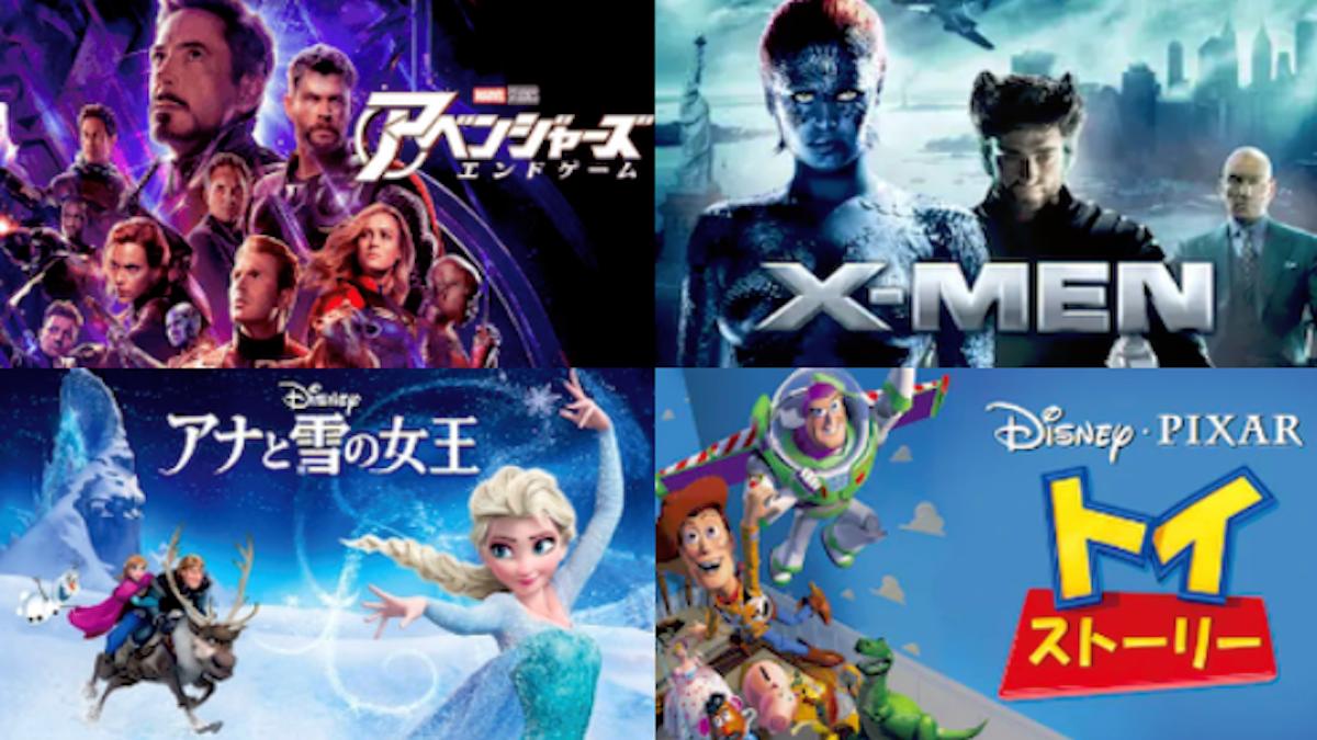 【最新版】ディズニープラスおすすめ映画を厳選!劇場人気作品を多数配信!