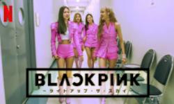 BLACKPINK 〜ライトアップ・ザ・スカイ〜