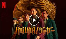 Jaguar/ジャガー シーズン1