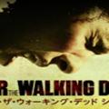 『フィアー・ザ・ウォーキング・デッド 』シーズン3