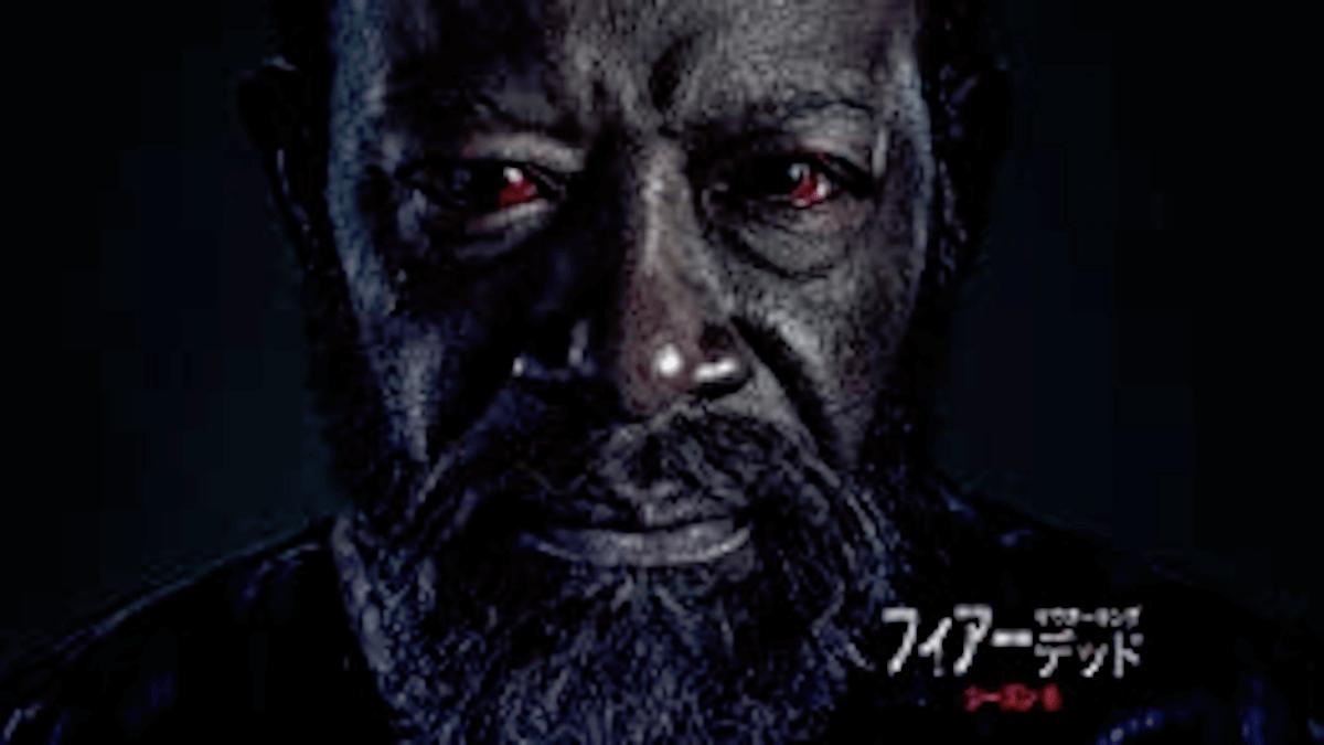 『フィアー・ザ・ウォーキング・デッド 』シーズン6あらすじ・ネタバレ・キャスト・評価(新世界での生き残りをかけた戦い!)