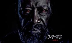 『フィアー・ザ・ウォーキング・デッド 』シーズン6
