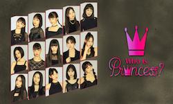 Who is Princess? -Girls Group Debut Survival Program-