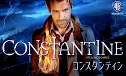 『コンスタンティン』シーズン1