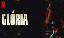 グローリア シーズン1